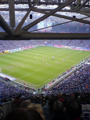 Arena Inside