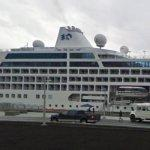 'Pacific Princess' Cruise Ship (StreetView)