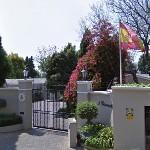 Embassy of Spain in South Africa (StreetView)