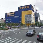 IKEA Kaohsiung