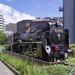 Japan National Railways Steam Locomotive D51-1072 (StreetView)