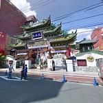 Yokohama Ma Zhu Miao (Masobyo)