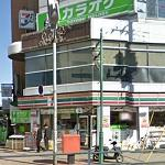 Japan's first 7-Eleven (StreetView)