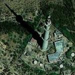 Bundi TV Tower (Google Maps)