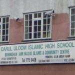 Darul Uloom Islamic High School