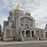 St John the Baptist Ukrainian Catholic National Shrine