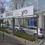 BMW Tokyo (StreetView)
