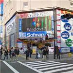 Site of the Akihabara massacre (6/8/2008)