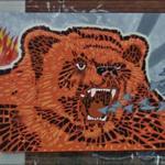 Graffiti by Broken Crow