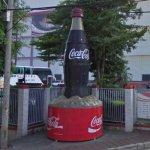 Giant Coca Cola Bottle