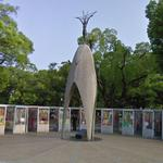 Children's Peace Monument (StreetView)