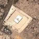 Mosque of Ibn Al-As