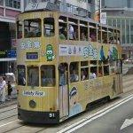 Double Decker Tram (StreetView)