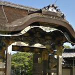 Nijo Castle Main Gate (StreetView)