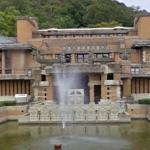 Imperial Hotel by Frank Lloyd Wright (StreetView)
