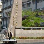 National Kaohsiung Marine University