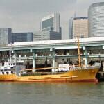 Named Japanese ship (StreetView)
