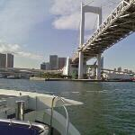 Rainbow Bridge from the Google boat