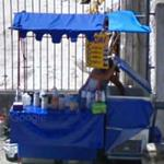 Drinks vendor (StreetView)