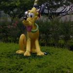 Giant Pluto (StreetView)