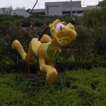 Pluto(Disney)