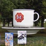 Giant Cup and Saucer (StreetView)