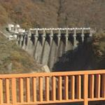 Narude Dam