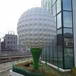 Big Golf Ball (StreetView)