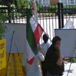 Iranian flag (StreetView)