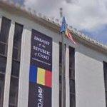 Chad flag & banner (StreetView)