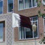Flag of Qatar (StreetView)
