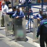 Police with riot shields (StreetView)