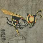 Graffiti by Izu