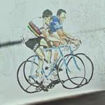 Fausto and Serse Coppi mural
