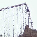 Titan V roller coaster (StreetView)