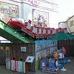 Roller Coaster at Asakusa Hanayashiki (StreetView)