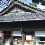 Sankeien Museum