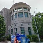 North Carolina Museum of Natural Sciences (StreetView)