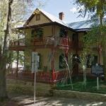 John Gilmore Riley House Museum