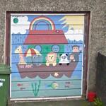 Garage Door Art (StreetView)