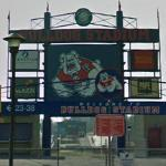 Bulldog Stadium (StreetView)