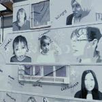 Women Too mural
