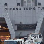 Cheung Tsing Tunnel