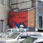 Cuban flag/graffiti in Moscow