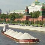 Barge on the Moscow River (StreetView)