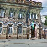 Embassy of Federative Republic of Brazil in Russia