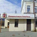 Stepan Razin Brewery/Museum