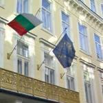 Bulgaria and European Union flags