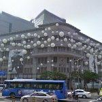 Shinsegae department store (StreetView)