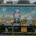 Mural on a railroad car